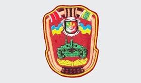 17 séparée Brigade de chars