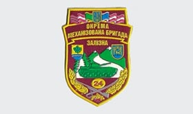 24 separate mechanized brigade