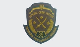 39 territorial defense battalion