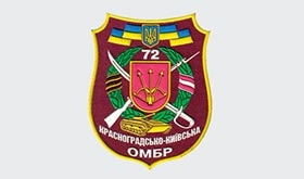 72 separate mechanized brigade