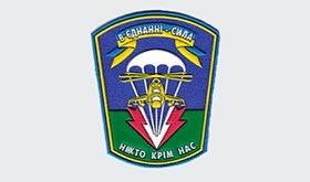 79 brigade aéroportée séparé