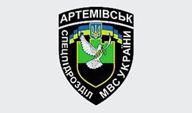 Батальйон «Артемівськ»
