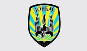 Батальйон «Донбас»