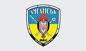 Батальйон «Луганськ-1»